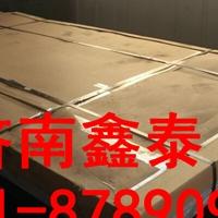 鑫泰 6061T5 T6铝板