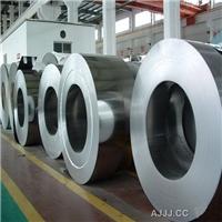 0.45mm管道专项使用保温铝卷