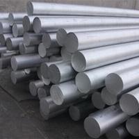 進口7075精密研磨鋁棒價格