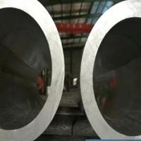 5252-H112无缝铝合金管 高精密铝棒