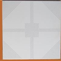 优质吊顶材料 6001200铝天花板 微孔铝板