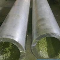 高等01-H32铝管规格表 高度度铝合金圆棒