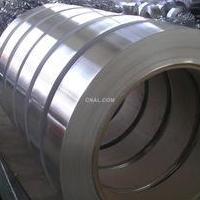 濟南鑫泰鋁業供應各種規格鋁帶鋁箔