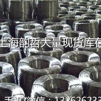 上海韵哲2A16-T81铝线