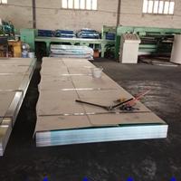 6061铝板 6061T6铝板 6061合金铝板