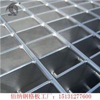 焊接不锈钢钢格板佰纳钢格栅板厂家服务周到