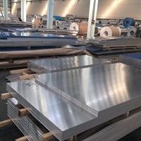 6061现货铝板 中厚铝板40mm