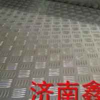 13568系压花防滑铝板