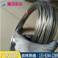Cr20Ni80镍铬丝 铁铬铝丝
