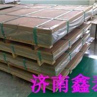 6061现货铝板 中厚铝板20mm