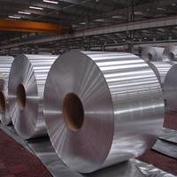 上海韻哲2A11-H132鋁箔