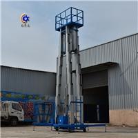 供应铝合金升降机 室外用铝合金升降平台