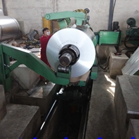 變壓器專項使用鋁帶箔1060