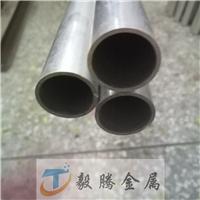 6061无缝铝管 LD30合金铝管