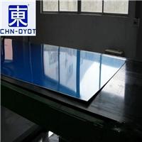 东莞1090铝合金销售服务 国标化学成分