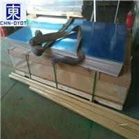 2A12铝合金现货 2A12t4铝合金力学性能厂家