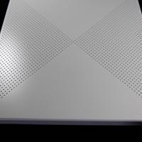 工装微孔铝矿棉复合板 跌级铝天花的价格