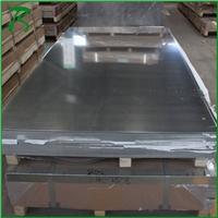 6061-T651铝板 铝棒