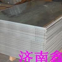 1050铝板 济南鑫泰