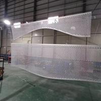 波浪形穿孔鋁單板-造型沖孔鋁板