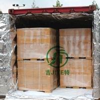 大型鋁膜六個面海運防潮真空包裝鋁箔立體袋