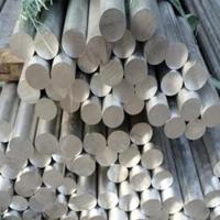 云南5254铝合金棒、氧化合金铝棒