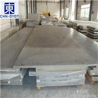 供應7075光面鋁板貼膜鋁板 7075價格