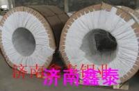 厂家批发供应3102铝卷3105铝卷
