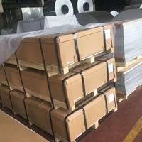 3004屋面铝板