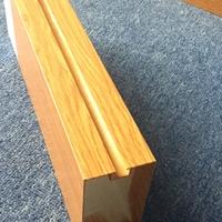 铝方管天花吊顶-凹槽铝方通定制