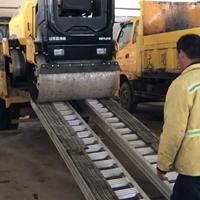 4.5米6T壓路機爬梯壓路機鋁爬梯鋁橋板