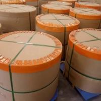 铝皮 保温专用 厂家 电厂 管道