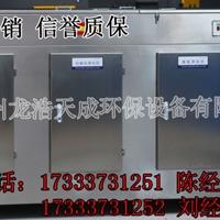 活性炭环保箱光氧催化