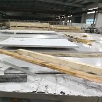 5A02铝合金屈服强度5A02铝合金板硬度