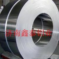 鑫泰铝业供应各种规格铝带
