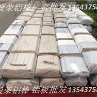 5083鋁棒 鋁棒工廠 鋁棒生產5083