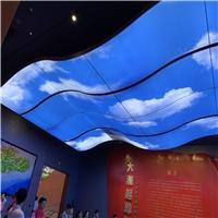 蓝天白云3D彩绘铝单板多少钱一平方