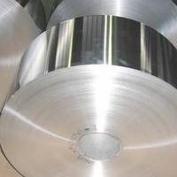 專業容器用鋁箔 修改