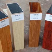 铝合金型材木纹方管幕墙定制生产大型厂家