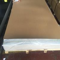 山东6061铝板厂家批发价格