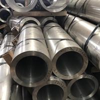 鋁管-合金鋁管-鋁管6061