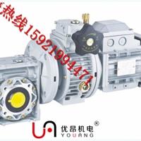 UDL005-370W涡轮无极调速电机