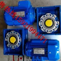 直銷NMRV090-50-1.5KW渦輪減速電機