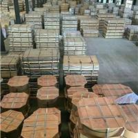 橘皮紋鋁板大量現貨供應 冰箱、地暖