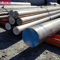 6082-T652 T651铝棒铝圆棒