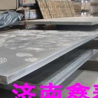 5052-H32合金铝板