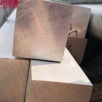 7075-T6铝排铝型材方铝棒