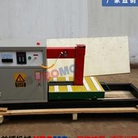 YB WTR-20-4大型卧式电磁感应轴承加热器