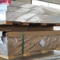 6A02-T651 O H112铝板中厚板国军标