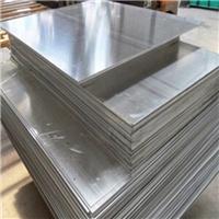 5754铝板供应商 5754合金铝板 5754铝板厂家